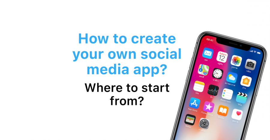 How create a social media platform | With a ready app builder or from scratch